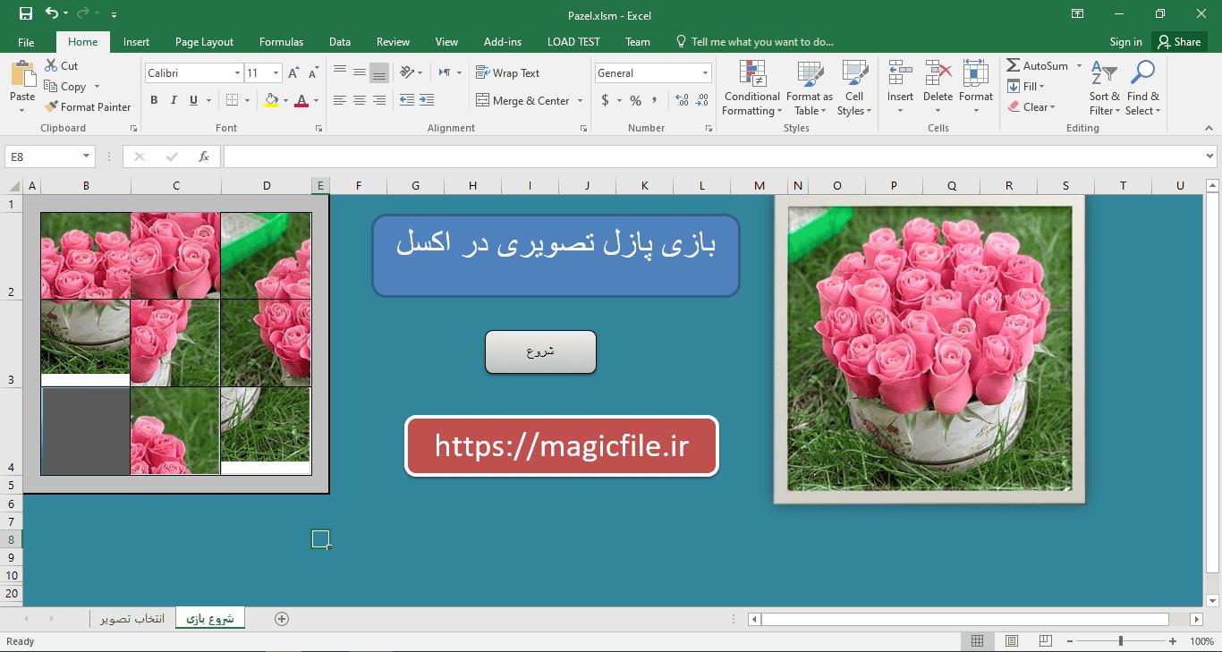 نمونه بازی پازل در محیط اکسل Excel