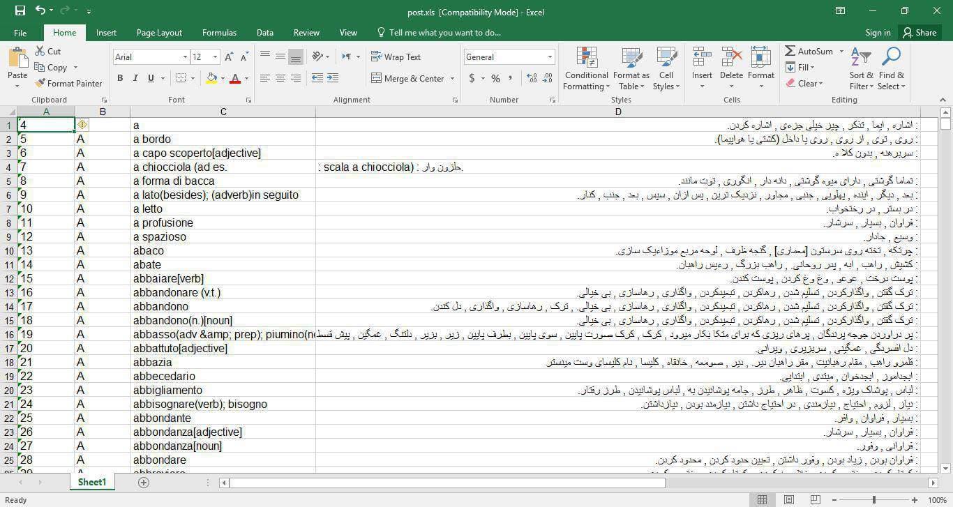 اسکرين شات ديتابيس فرهنگ لغت ايتالياي به فارسيدر فرمت فايل SQLite