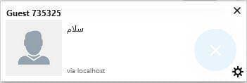 اسکريپت پشتيباني وبسايت بصورت آنلاين