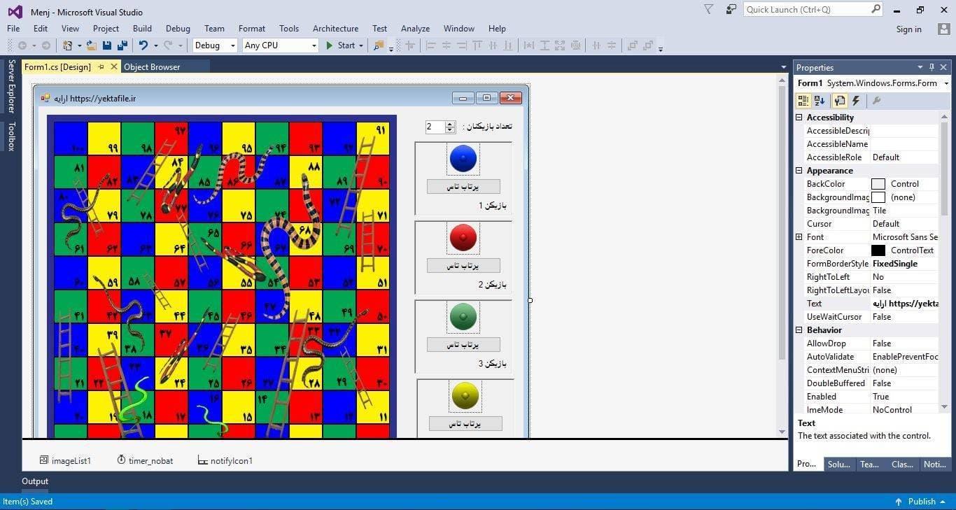 دانلود سورس و کد نمونه بازی مِنچ ، مار و پله ساخته شده با ویژوال سی شارپ
