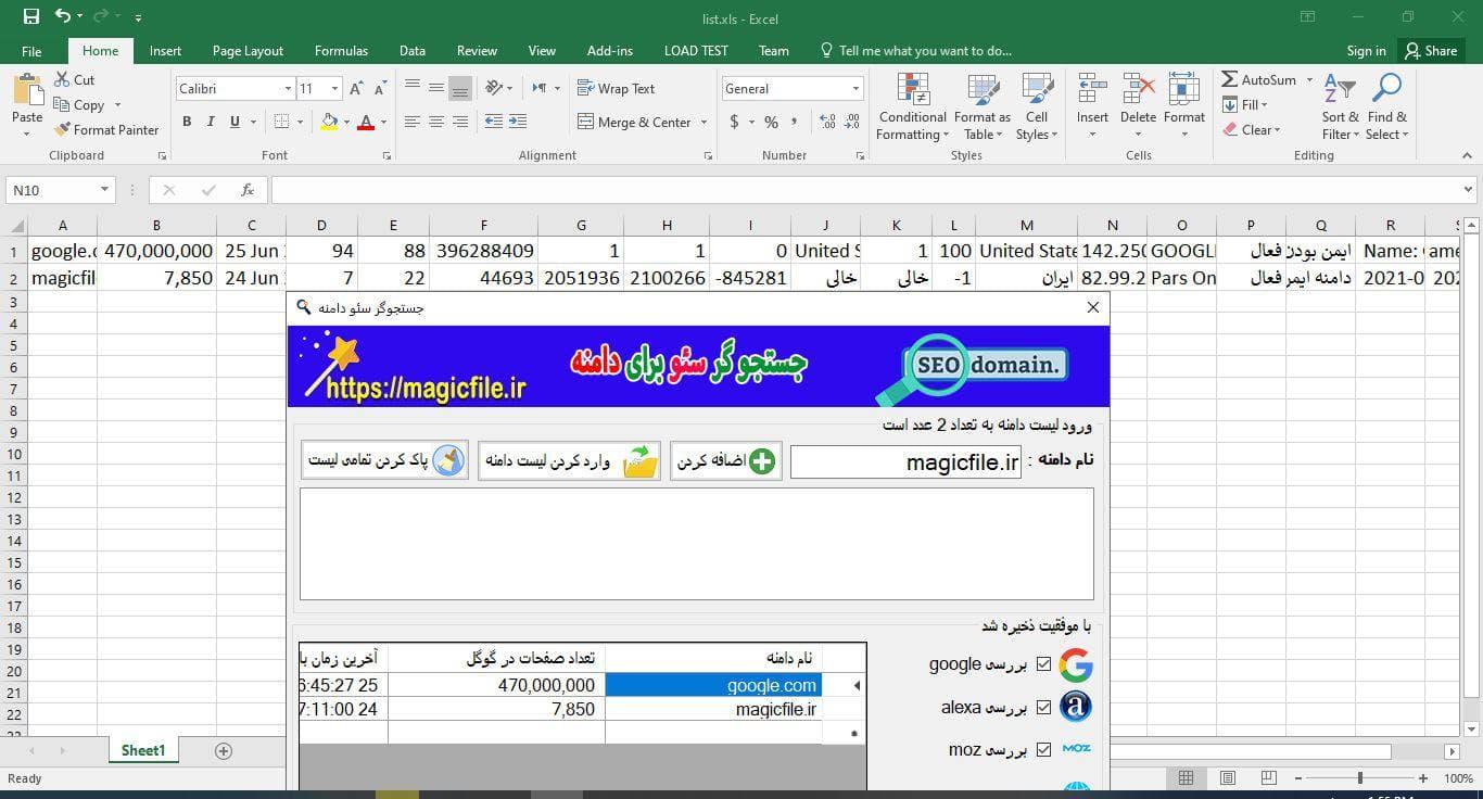 دانلود نرم افزار بررسی وضعیت یک سایت با بررسی سئو دامنه3