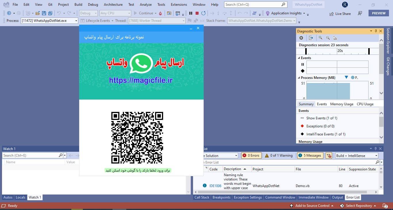 نمونه سورس و کد ارتباط با واتساپ با ویژوال بیسیک دات نت