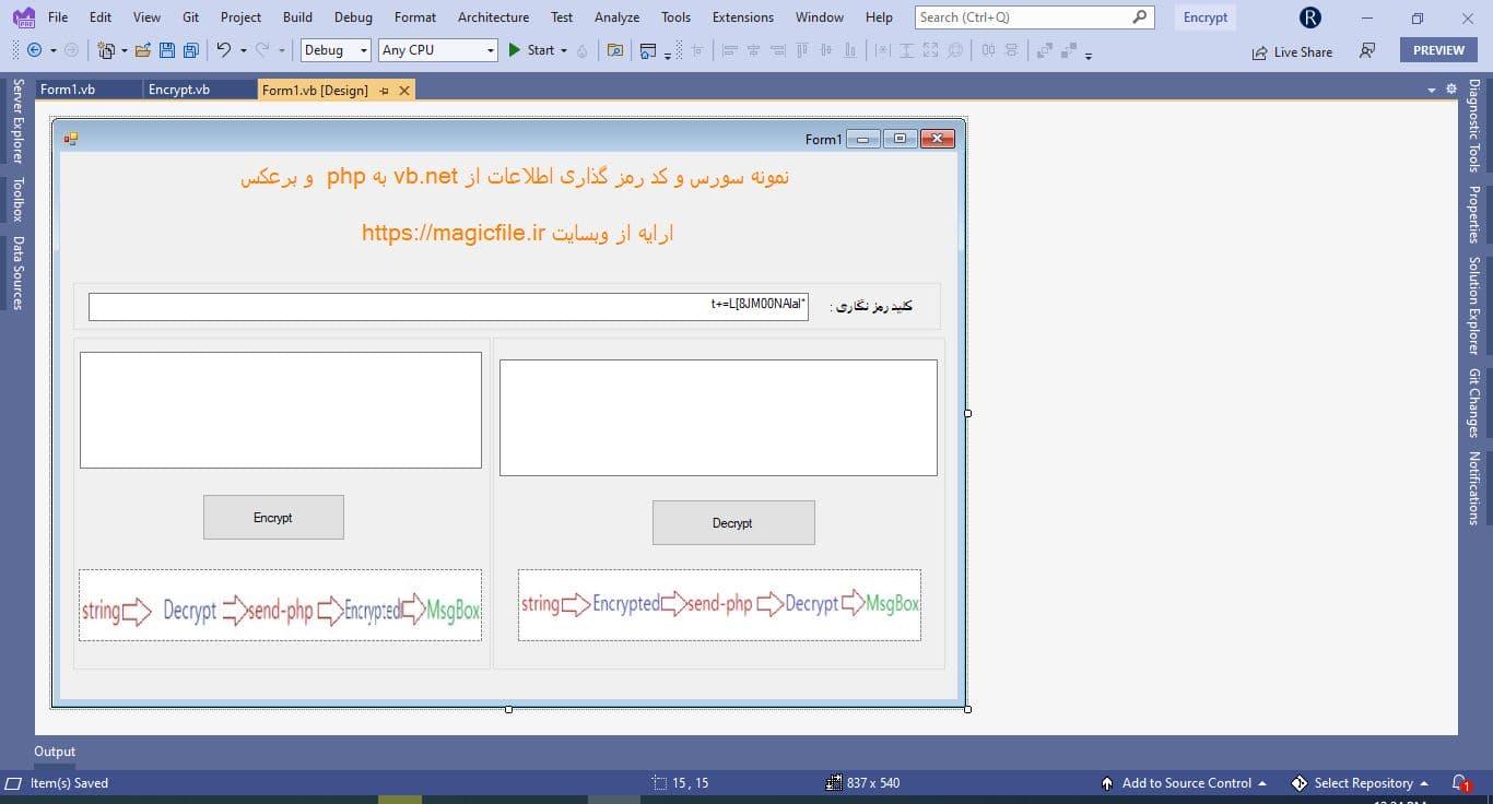 نمونه سورس و کد رمزگذاری اطلاعات انتقالی بین vb.net و php