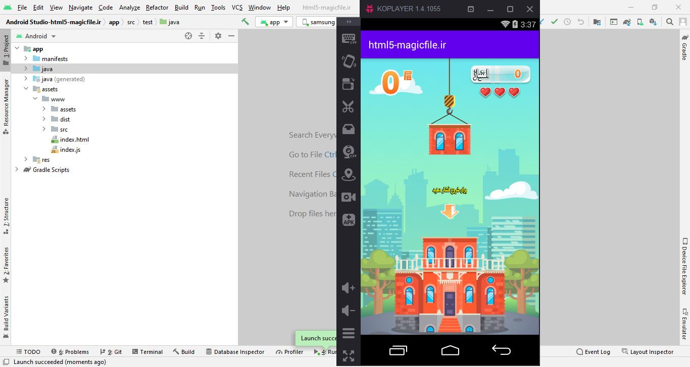 نمونه تصاویر زمان اجرای این سورس و کد هاAndroid Studio2
