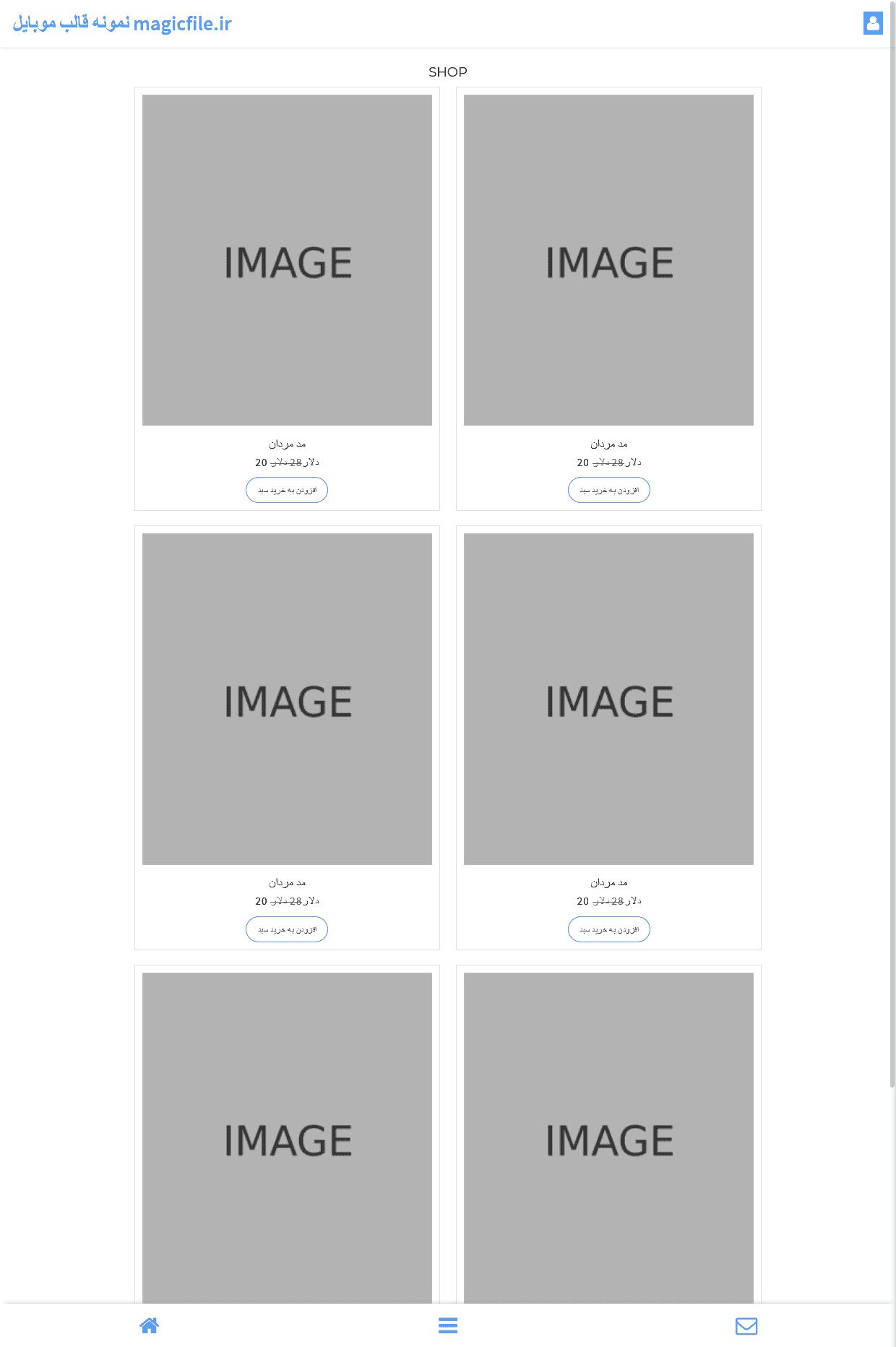 نمونهقالب موبایل بصورت html 3
