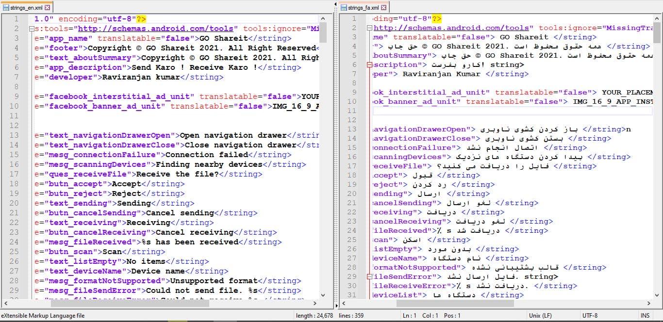 نرم افزار مترجم خودکار فایل Android Studio strings.xml2