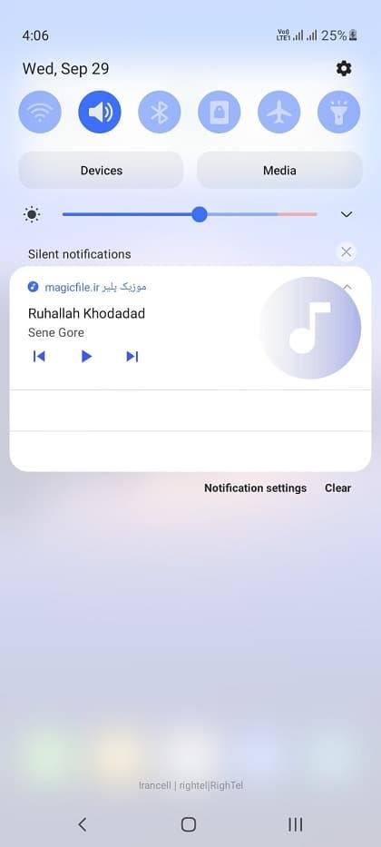سورس و کد نرم افزار پخش کننده موسیقی حرفه ای در Android 2