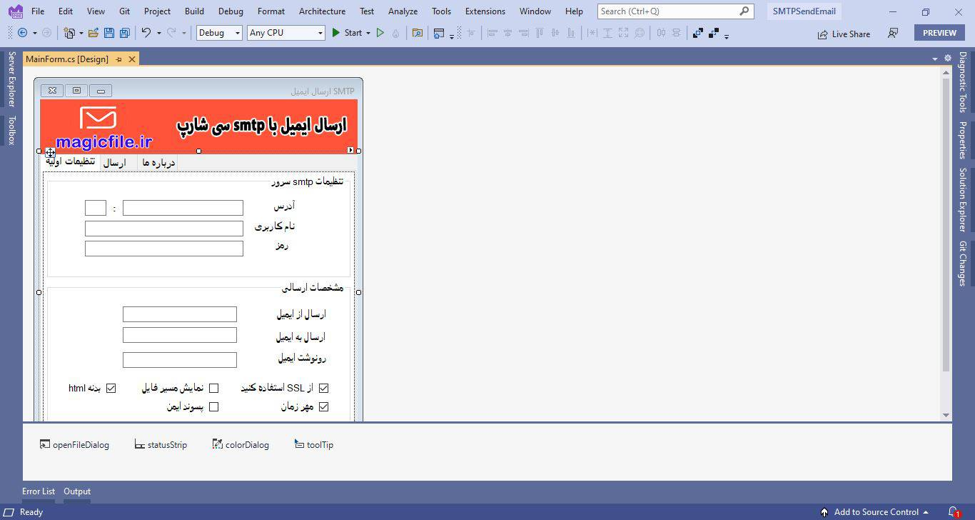 سورس کد برای ارسال ایمیل در محیط سی شارپ 1