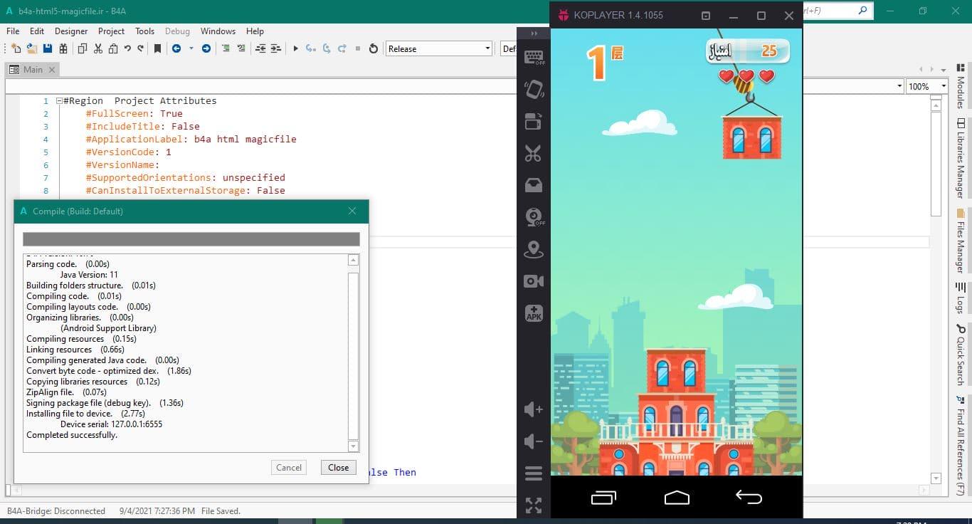 نمونه تصاویر زمان اجرای این سورس و کد ها b4a2