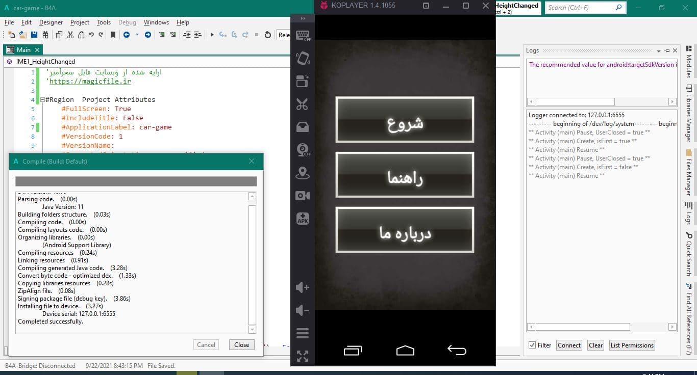 سورس و کد نمونه بازی ماشین با بیسیک فور اندروید